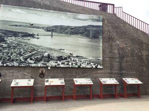สะพานโกลเด้นเกท 12
